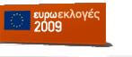 Βαρόμετρο Ευρωεκλογών για λογαριασμό του ΣΚΑΪ & της ΚΑΘΗΜΕΡΙΝΗΣ
