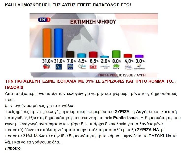 fimotro_21-9-15